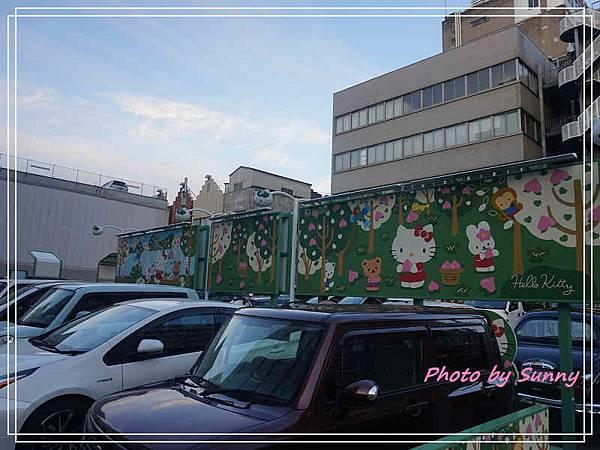 岡山Kitty停車場5.jpg