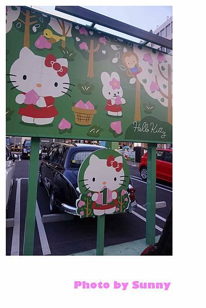岡山Kitty停車場9.jpg