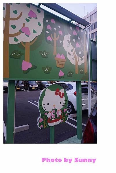 岡山Kitty停車場10.jpg