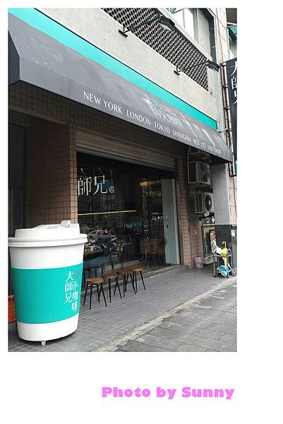 大師兄咖啡7.jpg