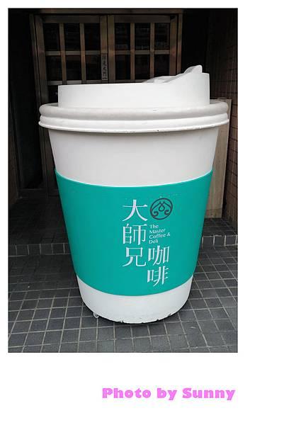 大師兄咖啡8.jpg
