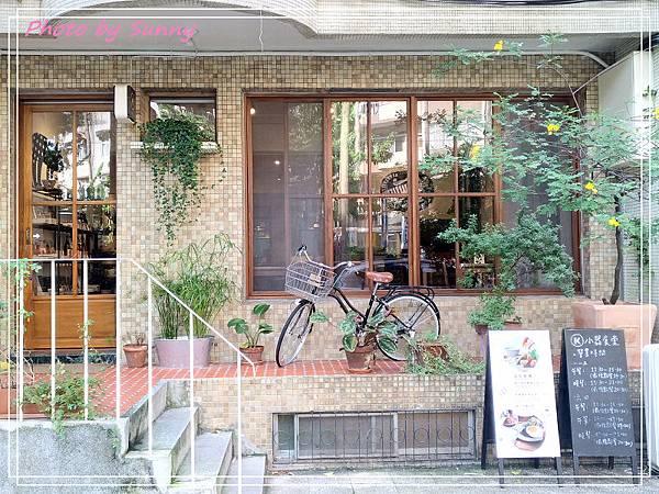 小器食堂溫州店1.jpg