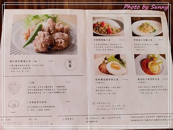 小器食堂溫州店10.jpg