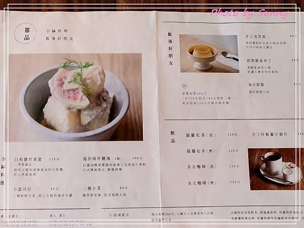 小器食堂溫州店11.jpg