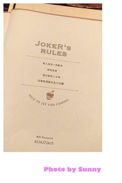 Joker coffee17.jpg