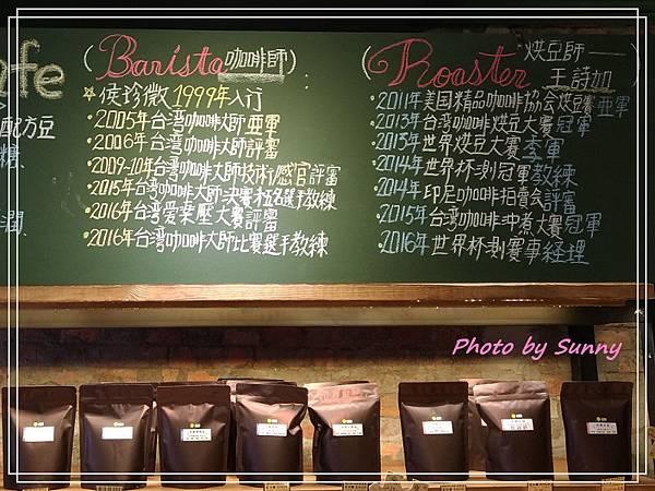 cho cafe4.jpg
