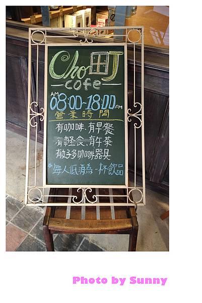 cho cafe13.jpg