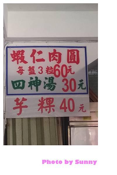 保安街美食3.jpg