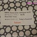 hotel new ueno7.jpg