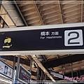 京王多摩中心車站2.jpg