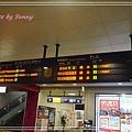 京王多摩中心車站9.jpg