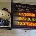 京王多摩中心車站10.jpg