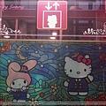 京王多摩中心車站11.jpg