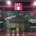 京王多摩中心車站12.jpg