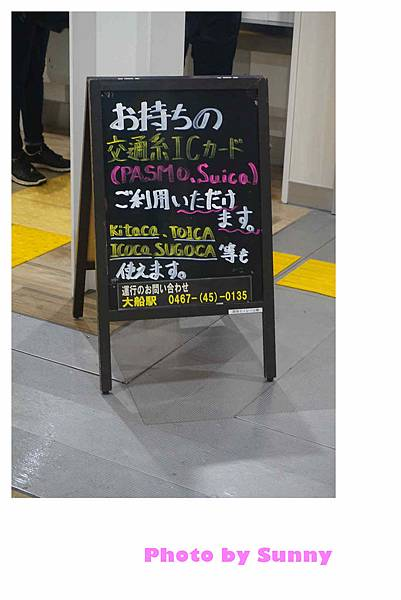 江之島kitty茶寮餐廳28.jpg