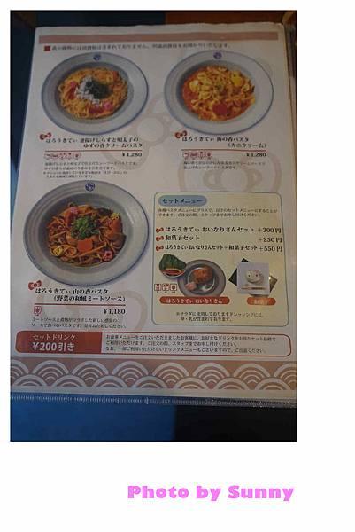 江之島kitty茶寮餐廳32.jpg