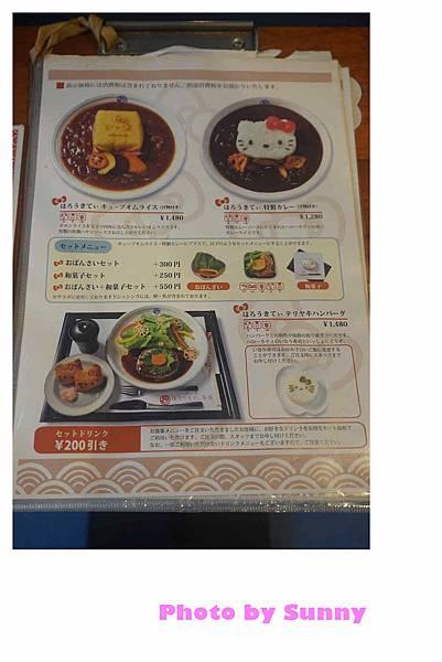 江之島kitty茶寮餐廳31.jpg