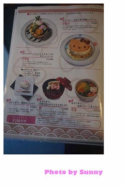 江之島kitty茶寮餐廳34.jpg