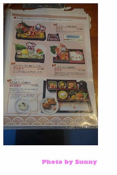 江之島kitty茶寮餐廳33.jpg