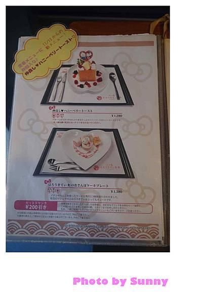 江之島kitty茶寮餐廳36.jpg