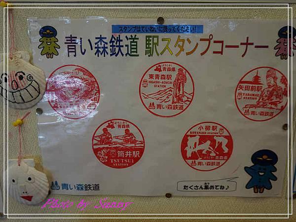 青森站2.jpg