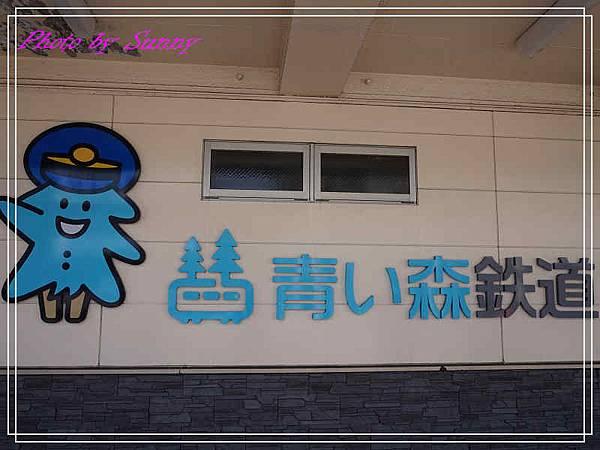 青森站1.jpg