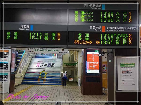 青森站6.jpg