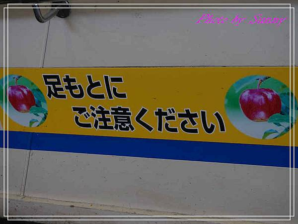 青森站9.jpg