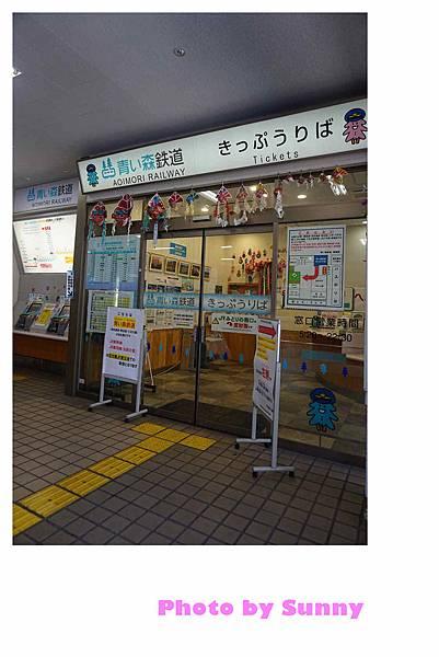青森站20.jpg