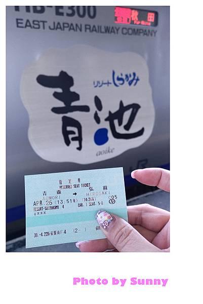 青森站22.jpg