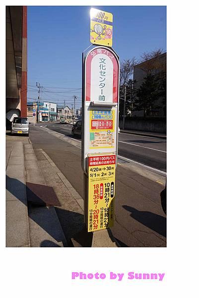 弘前公園25.jpg