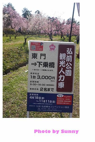 弘前公園28.jpg