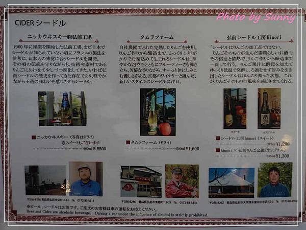 大正浪漫喫茶屋2.jpg