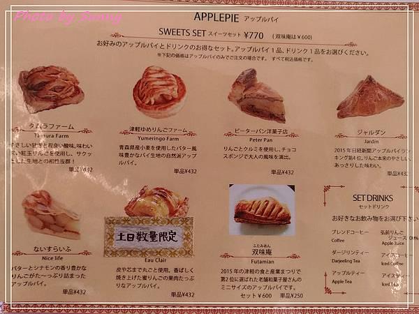 大正浪漫喫茶屋9.jpg