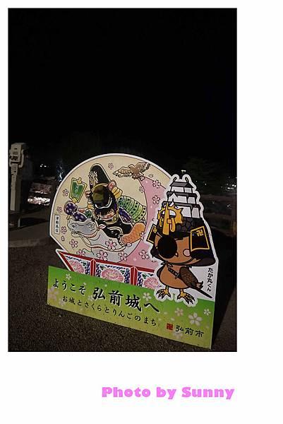 弘前公園60.jpg