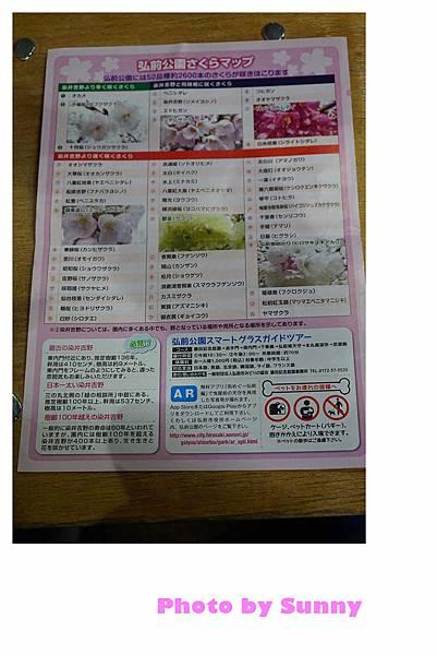 弘前公園64.jpg