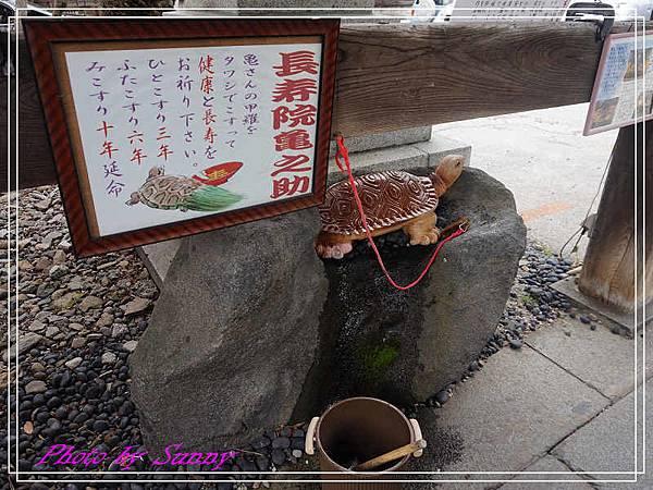 櫻山神社4.jpg