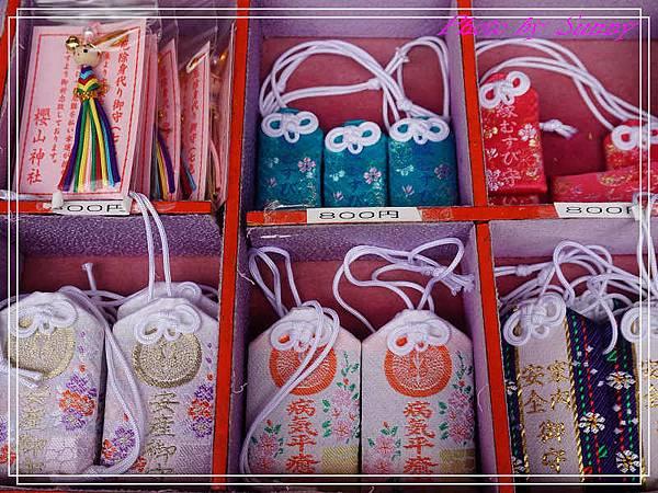 櫻山神社8.jpg
