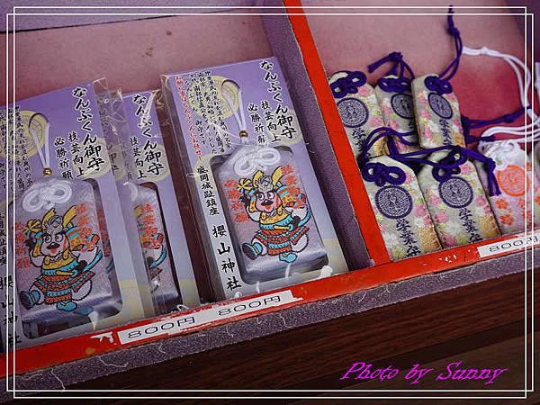 櫻山神社9.jpg