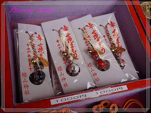 櫻山神社11.jpg