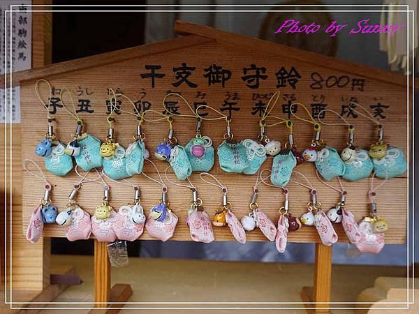 櫻山神社13.jpg