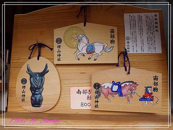 櫻山神社14.jpg