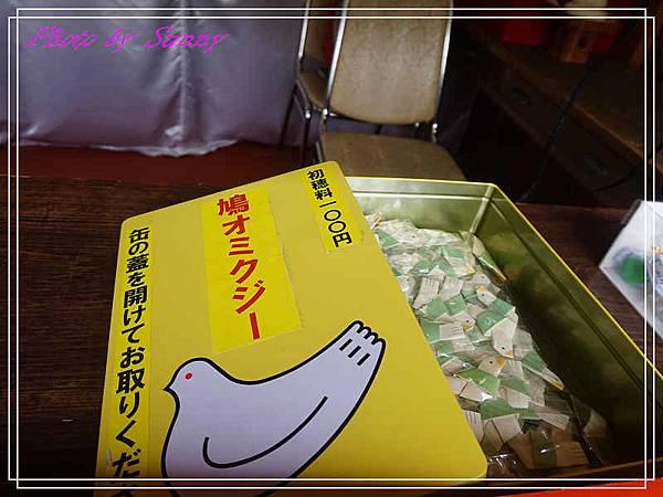 櫻山神社20.jpg