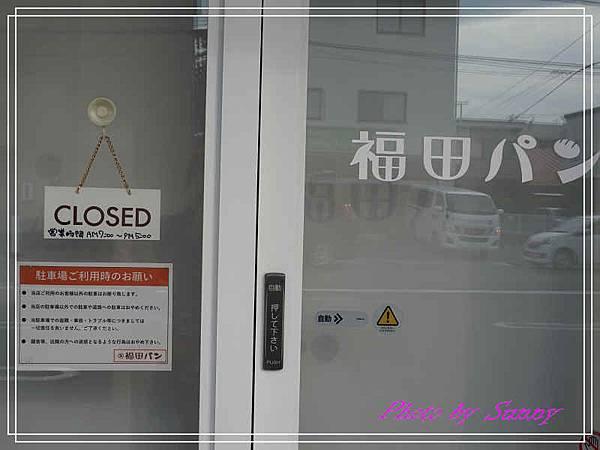 福田麵包4.jpg