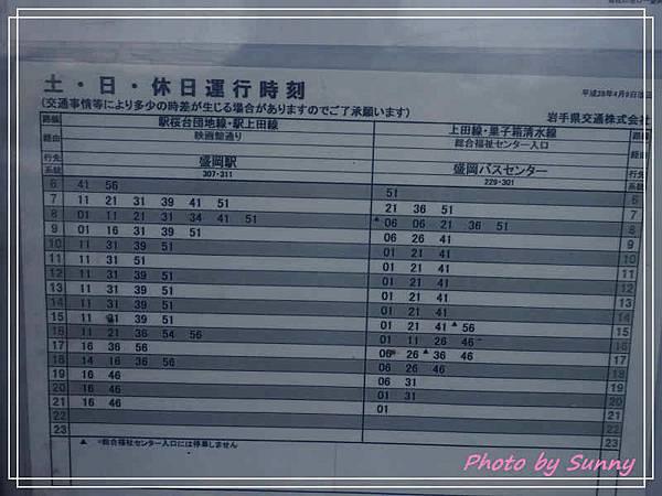 高松之池3.jpg