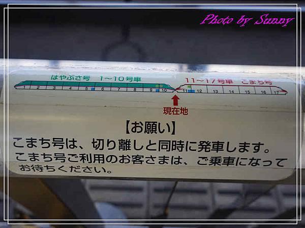角館檜木內川5.jpg