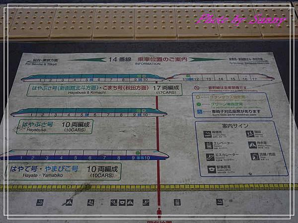 角館檜木內川4.jpg