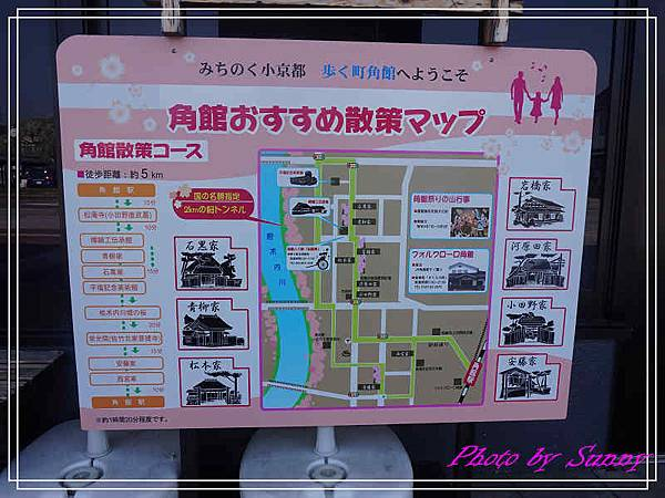 角館檜木內川10.jpg