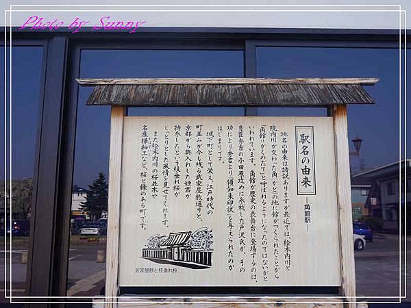 角館檜木內川11.jpg