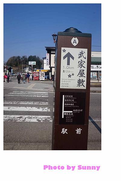 角館檜木內川45.jpg